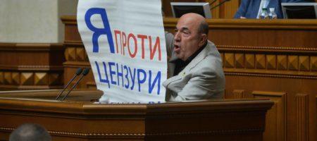 ОППОЗИЦИОННАЯ ПЛАТФОРМА – ЗА ЖИЗНЬ: Требуем немедленно прекратить расправу над независимыми СМИ в Украине