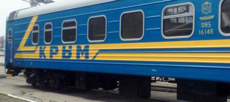 Министр Криклий запустит пассажирские перевозки в Крым
