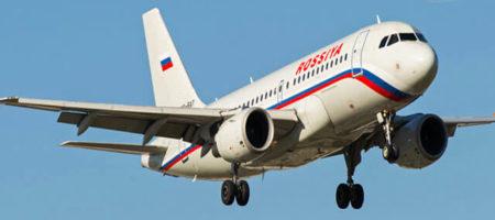 Обмен пленными идет: в Киеве приземлился самолет с Москвы