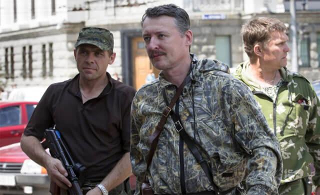 Гиркин сделал экстренное заявление, он вместе колегами готовит переворот на России