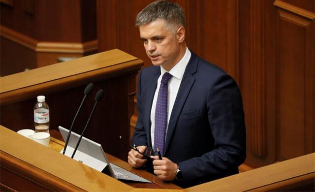 Особый статус Донбасса, важное заявление от Пристайко