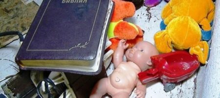 Зарабатывал на приемных детях: в Виннице был задержан педофил (ВИДЕО)