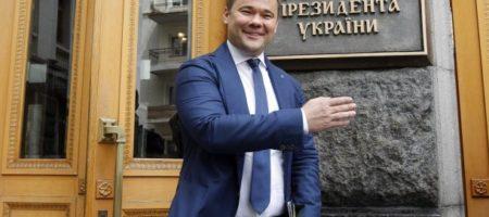 """Богдан сделал скандальное заявление: в """"Слуге народа"""" есть психически больные люди"""