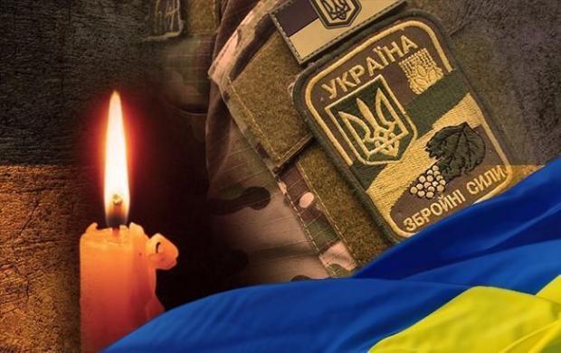Їх не дочекались вдома: Опубліковано імена і фото всіх бійців ЗСУ, які загинули у вересні