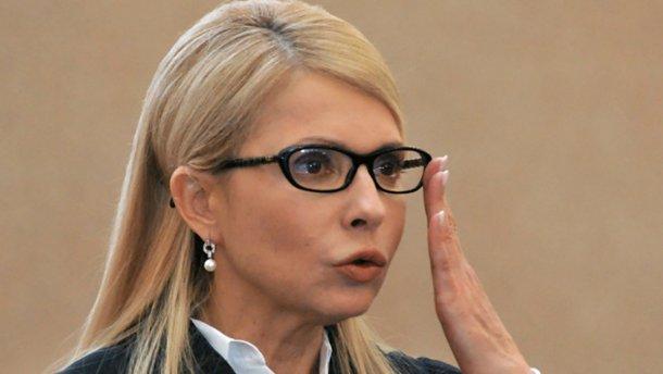 Не допустити капітуляцію України: Тимошенко вимагає у Зеленського негайно зібрати керівників фракцій Верховної Ради