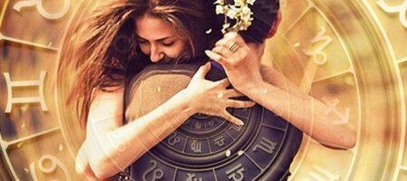 Знаки Зодиака, которые всегда влюбляются в неподходящего человека