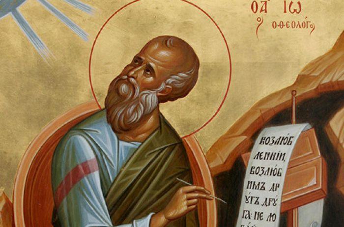 9 октября – День Иоанна Богослова: важные правила