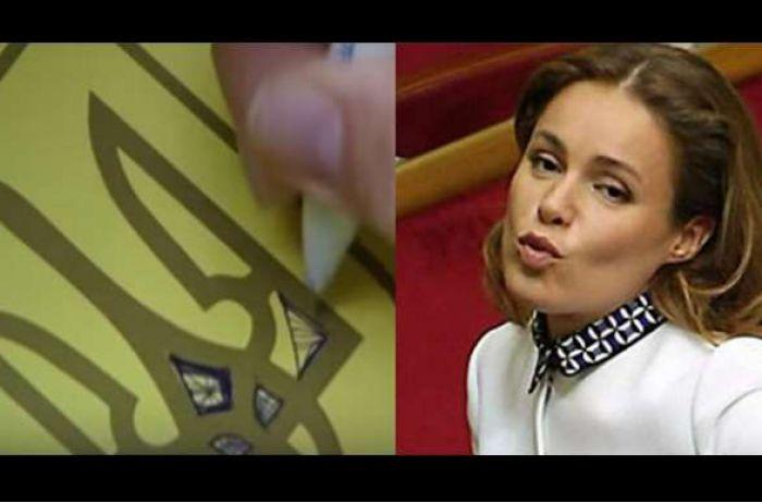 Как Королевская снимает стресс в Раде: удивительные кадры из парламента (ВИДЕО)
