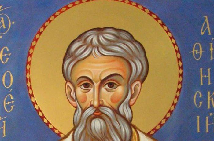 Приметы на 17 октября: что нельзя делать в Ерофеев день