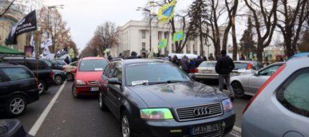"""Евробляхи """"на шару"""": украинцев поразили невиданной щедростью"""