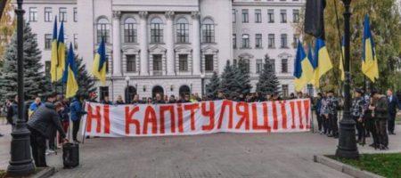 Жгут файеры и требуют гарантий: Штаб сопротивления капитуляции срочно обратился к Зеленскому
