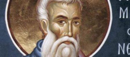 Приметы на 28 октября: что нельзя делать в день Ефимия