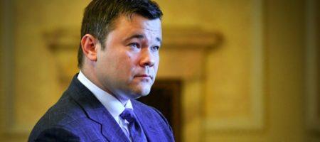 Богдан написал заявление об отставке и расставил все точки над «і»