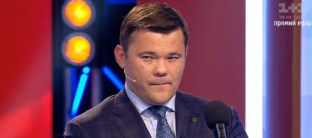 Богдан рассказал, что митинги против власти проплаченные и выложил доказательства (КАДРЫ)
