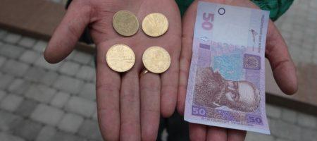 Вовсе не в Киеве: министр сообщил, где в Украине самые большие зарплаты