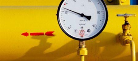 В НБУ рассказали, чем для Украины обернется прекращение транзита газа из РФ