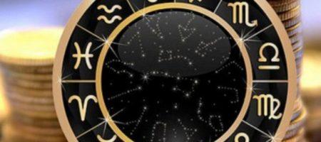 Финансовый гороскоп на неделю с 4 по 10 ноября 2019 года