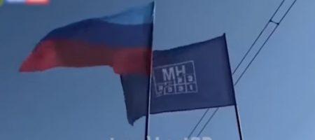 «Развели». В украинском Золотом подняли российский триколор: что происходит. ВИДЕО