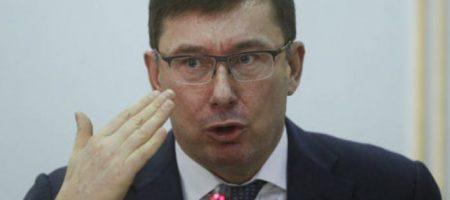 Экс-генпрокурор Луценко экстренно вернулся в Украину: что происходит