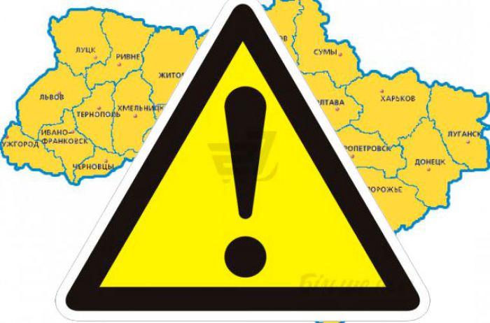 Повышенная опасность: спецслужбы предупредили украинцев