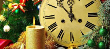 15 лучших новогодних суеверий: что принесет удачу в 2020 году