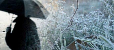 Морозы на носу: синоптики уточнили прогноз погоды на ноябрь