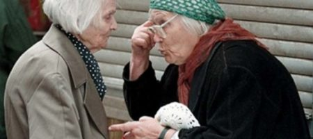 В Украине работающим пенсионерам готовят сюрприз: что будет с выплатами