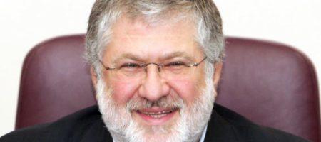 «Россия все равно сильнее». Коломойский предложил сдаться и взять у Кремля деньги