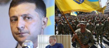 Ветераны ООС отреагировали на интервью Коломойского: Зеленский в тупике