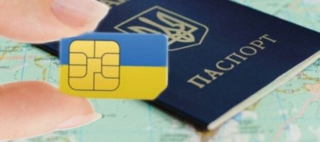 Sim-карты только по паспортам: СБУ готовится прижать украинцев