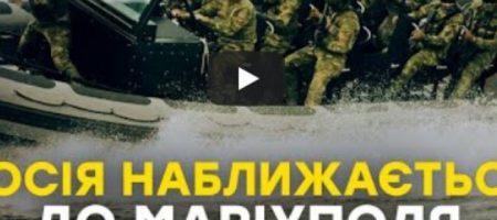 Катера ФСБ уже около Мариуполя: тревожные данные о ситуации на Азове