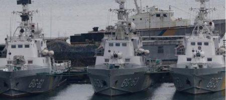 Появилось ВИДЕО буксировки кораблей ВМС в Украину