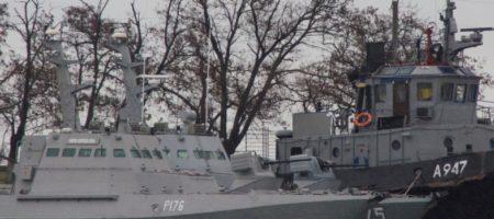 Передача украинских кораблей, захваченных Россией, отложена: что стряслось