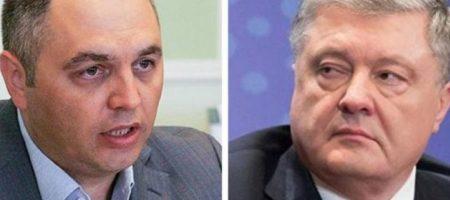 """Портнов объявил об аресте Порошенко: """"Хорошие новости!"""""""