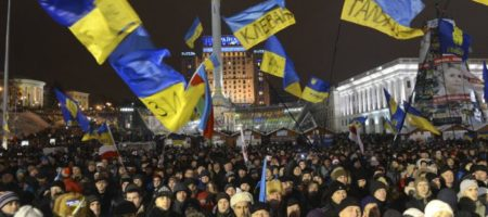 Шестая годовщина Евромайдана: Украина отмечает День Достоинства и Свободы