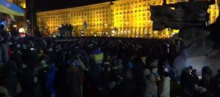 Тысячи людей снова вышли на Майдан в Киеве: что происходит?