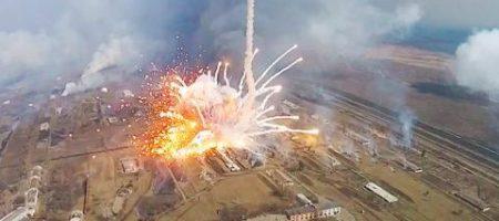 В Балаклее опять взрывы на военных складах (ВИДЕО)