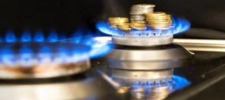 Началось! Тарифы на газ решили повысить в два этапа
