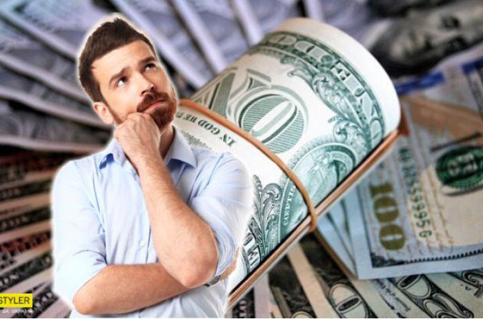 Что в декабре будет с долларом: прогнозы от экспертов