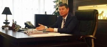 САП заявила о задержании экс-нардепа Онищенко