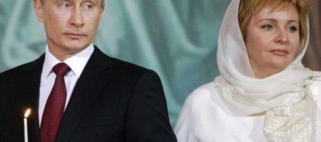 Жизнь после Путина: куда подевалась жена президента РФ. ФОТО
