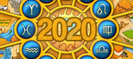Астролог назвал знаки Зодиака, которым сильно повезёт в 2020 году