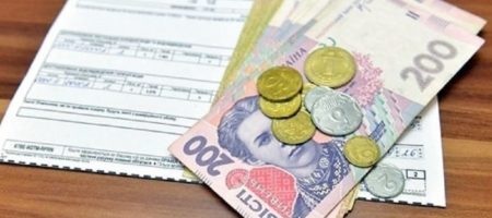 В Украине меняют правила получения субсидий