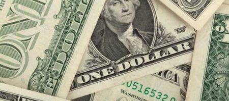 Нервы на пределе: доллар и евро обесцениваются на глазах. Свежий курс