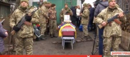 «Вырезали все органы и выкололи глаза». Украина простилась с бойцом, которого жестоко казнили боевики. ВИДЕО