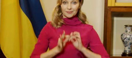 Елена Зеленская очень оригинально обратилась к украинцам. ВИДЕО