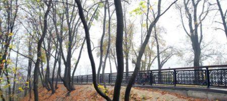 Очередное «бабье лето»?.. Украинские синоптики шокировали свежим прогнозом погоды