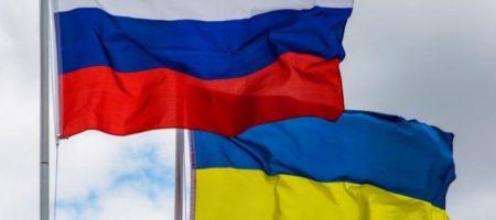 Украина и Россия таки договорились: все взаимные претензии будут сняты