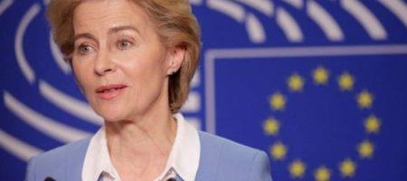Еврокомиссия признала СП-2 политически проектом