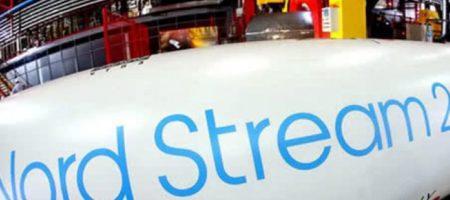 США выдвинули ультиматум всем компаниям, причастным к строительству Nord Stream 2